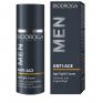 Антивіковий крем для обличчя та області навколо очей Biodroga Age Fight Cream